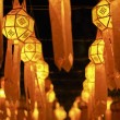 Stock Photo: Yellow lanterns
