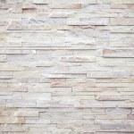 White Modern stone Brick Wall Surfaced texture — Stock Photo