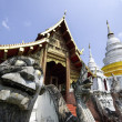 Thailand, Chiang Mai, Phra Thart doi suthep temple (Wat Phra Thart Doi Suthep) — Stock Photo