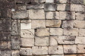Stone patterns texture materials — Stock Photo