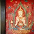 Thailand drawing on temple door — Stock Photo