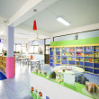 Stock Photo: Toy room for children