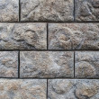 Stones block wall — Stock Photo