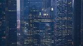 Business building cityspace — Stock Photo