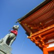 Fushimi Inari Taisha shrine. Kyoto. Japan — Stock Photo #38828905