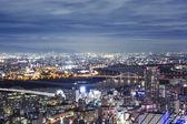 Vista superior osaka ciudad crepuscular de umeda sky — Foto de Stock