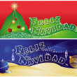 Stock Vector: Christmas horizontal banners