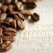 coffee beans — Stock Photo #12978381