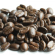 Hires coffee beans — Stock Photo #12978730