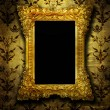 Vintage picture frame — Stock Photo #13142660