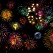 Stock Photo: Colorful fireworks