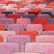 Red cinema or theater empty seats — Stock Photo