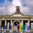 Russian Exhibition Center gate, timelapse — Stock Video