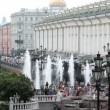 ManezhnaySquare near Moscow Kremlin — Stock Video #29815227