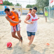 Stock Photo: Water Park beach football with sport VIP LoredanDinu, fencing, olympic athlete