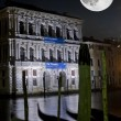 CPesaro under Full Moon — Stock Photo #28909405