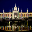 Stock Photo: Nimb Palace illuminated