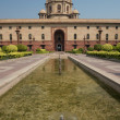 The Secretariat in New Delhi — Stock Photo