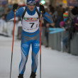 Stock Photo: Biathlon Skier