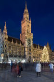 The New Town Hall of Munich by night — Stock Photo