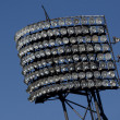 Stock Photo: Floodlight