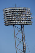 Floodlight — Stock Photo