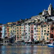 Stock Photo: Colorful Houses in Portovenere