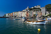Colorful Houses in Portovenere — Stock Photo