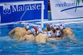 Polo aquático equipa psicologicamente pro recco — Foto Stock