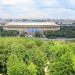 Luzhniki Stadium, panoramic shot. Moscow, Russia — Stock Photo