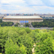 Luzhniki Stadium, panoramic shot. Moscow, Russia — Stock Photo #27328105