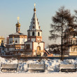 Orthodox churches. Russia, Siberia, Irkutsk. - Stock Photo