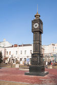 Thumbnail Big Ben building in Irkutsk — Stock Photo