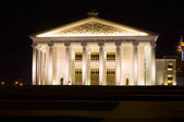 "Astana, Kazakhstan - 9 may 2014: Night view of the building ""Astana Opera"" — Stockfoto"