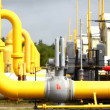 Stock Video: Gas oil plant