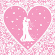 Stock Vector: Kissing groom and bride on lace background