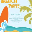 Beach Party card — Stock Vector