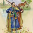 Ukrainian Cossack horse around, watercolor — Stock Photo