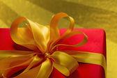Rojo presente — Foto de Stock