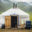 Typical Yurt in Mongolia — Stock Photo