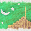 Illustration mosque — Stock Photo
