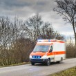 Ambulance car — Stock Photo #39313249