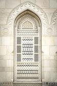 Closeup Grand Sultan Qaboos Mosque — Foto Stock