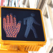 Halt signal on pedestrian crossing - Stock Photo