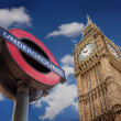 The Underground And Big Ben, London — Stock Photo