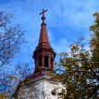Стоковое фото: Cross on top of Catholic Church