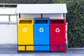 Yellow Blue and Red Recycle Bin — Stock Photo