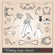 Wedding design elements — Stock Vector