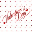 Valentine card — Vector de stock #40305989