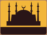 Mosque symbol — Stock Vector